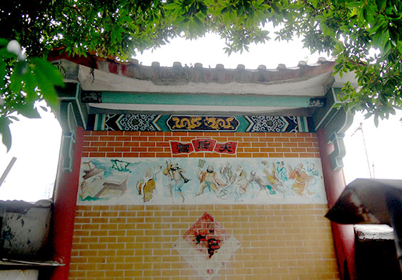 天后宮的後牆