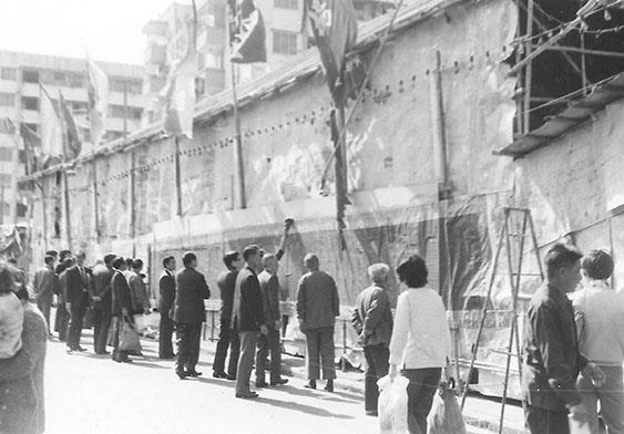 1966年的衙前圍太平清醮