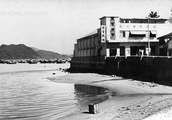 西貢碼頭和海灣