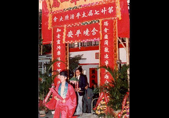 籌辦1986年打醮